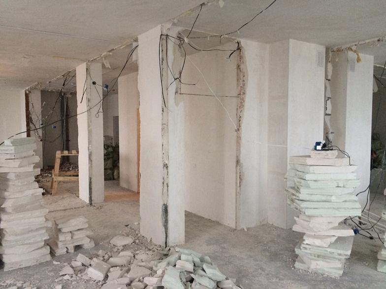 Пермь демонтаж бетона сколько весит керамзитобетон 1 куб
